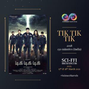 Science Film Festival of India #ScienceMarvels